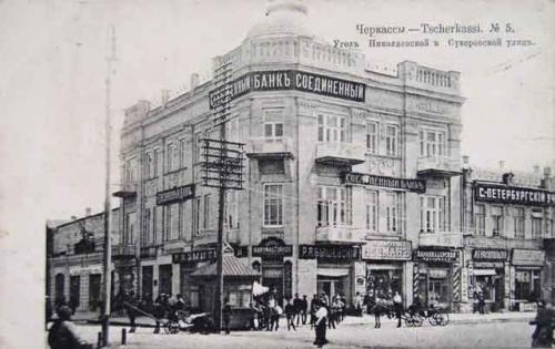 Яка вулиця в Черкасах є найстарішою?