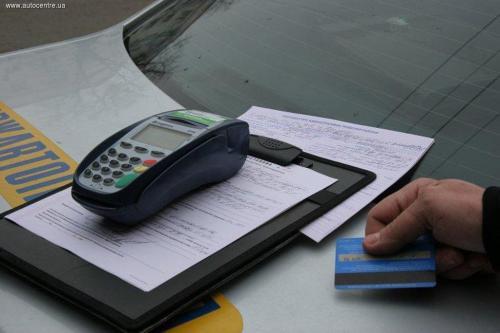 Черкаські водії можуть платити штрафи на місці