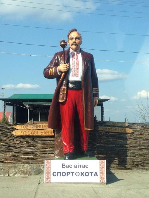 Черкаському Леніну додали ще й булаву (ФОТО)