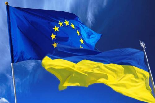 Черкащина отримає від ЄС півмільйона євро