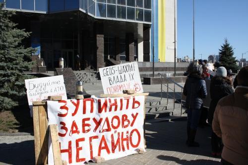 Жителі черкаського мікрорайону повстали проти забудови (ВІДЕО)