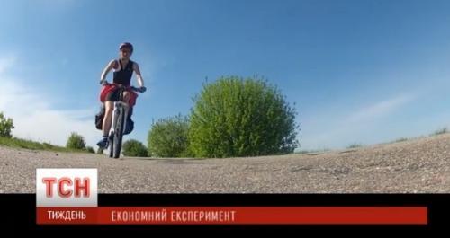 Як журналістка ТСН на Черкащині за 70 грн жила (ВІДЕО)