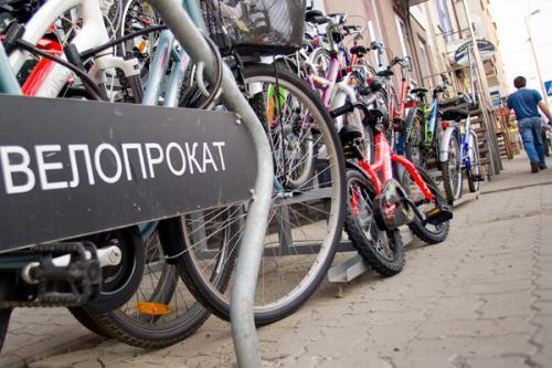 У черкаських парках з'явиться прокат велосипедів