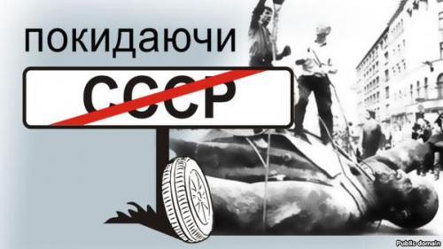 За пошкодження пам'ятників Леніну і Марксу на Черкащині порушили кримінальну справу