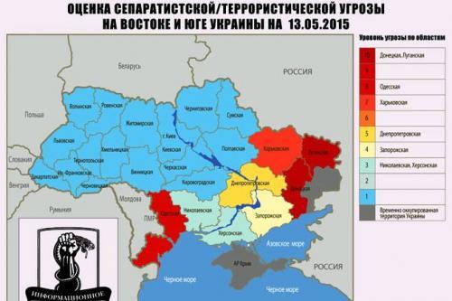 У Черкасах не буде сепаратизму (ІНФОГРАФІКА)