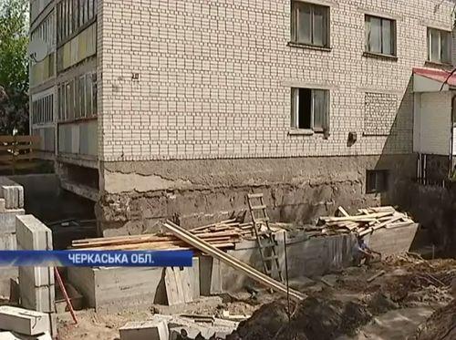 Дім на Черкащині обвалюється через будівництво магазину (ВІДЕО)