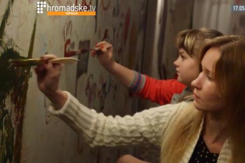 Черкащани вночі розмалювали стіни музею