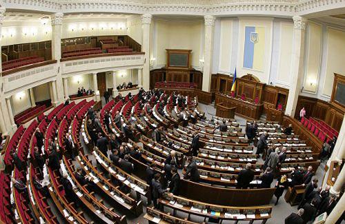 Скільки заробили черкаські народні депутати за минулий рік? (ВІДЕО)