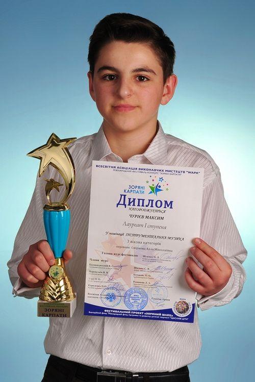 Вісім перемог отримав вихованець черкаської музичної школи