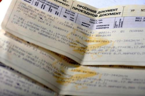 Проїзд у приміських потягах на Черкащині здорожчає на 30 %