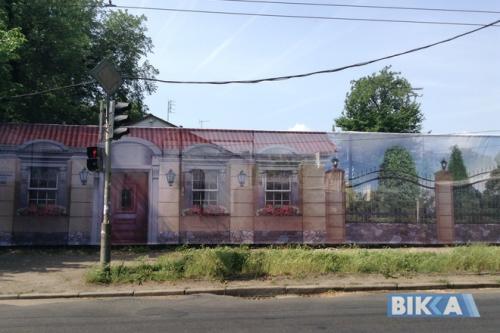 У Черкасах за двадцять тисяч прикрили розвалений будинок (ФОТО)