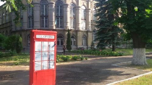 У центрі Золотоноші є частина Англії (ФОТО)