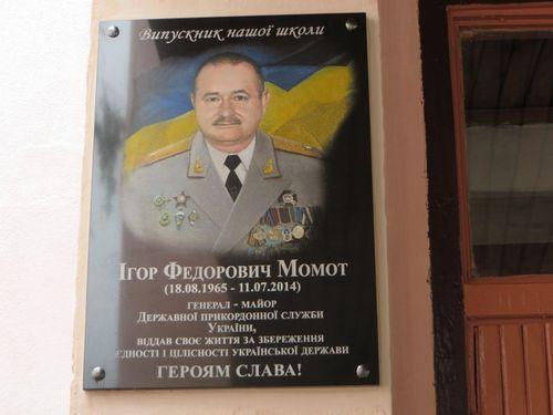 Легендарному Момоту відкрили меморіальну дошку в його рідній школі