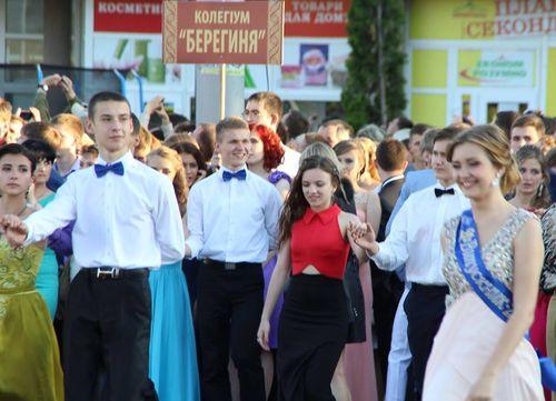Як черкаські випускники провели свій день (ВІДЕО)