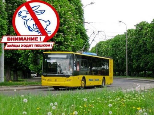 """На черкаських """"зайців"""" у тролейбусах полюватимуть контролери"""