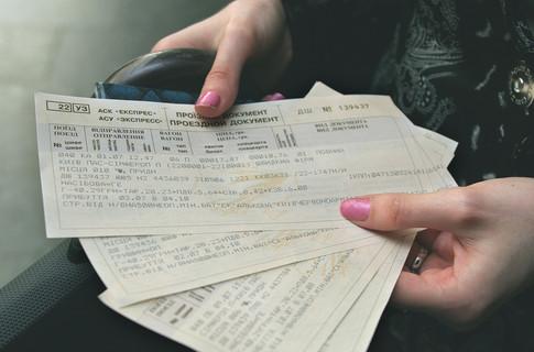 Черкащани зможуть надрукувати квитки, заброньовані через інтернет