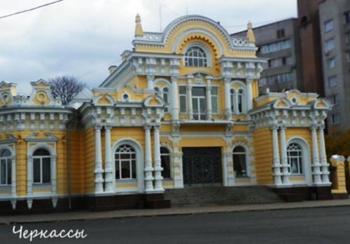 Черкаський Палац одружень – у п'ятірці найкрасивіших