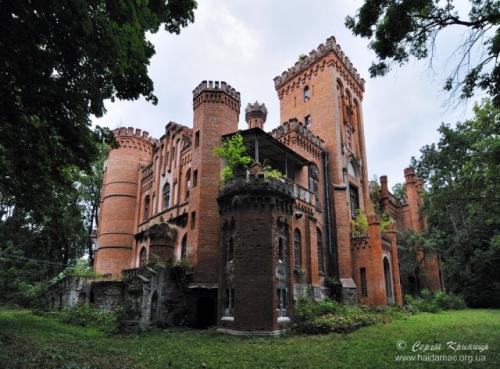 Черкаський палац очолив рейтинг замків, які варто відвідати