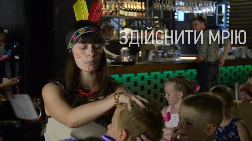 У Черкасах здійснилась мрія родини переселенців з Донбасу (ВІДЕО)