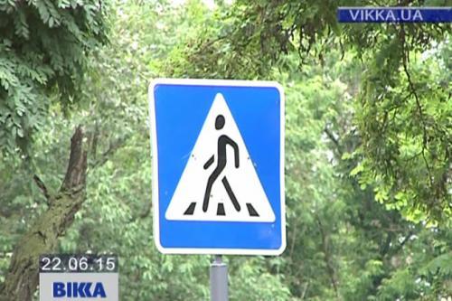 Пішоходи відвойовують ділянку дороги на Митниці (ВІДЕО)