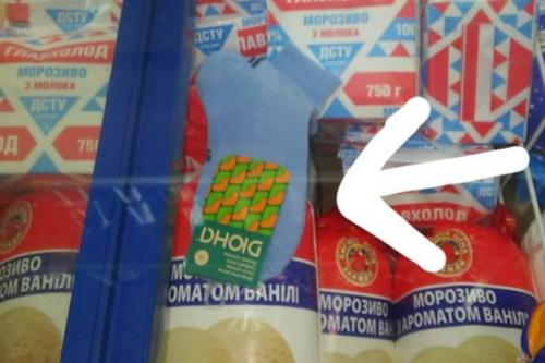 У Черкасах можна придбати морозиво з носками (ФОТО)