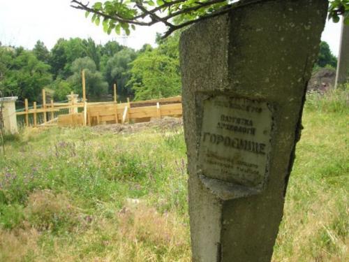 Корсунці можуть залишитись без питної води через будівництво на археологічній пам'ятці