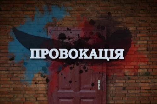 Черкащанин провчив журналіста, який бив жінку на вулиці (ВІДЕО)