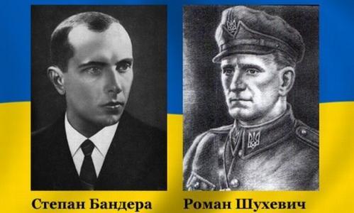 Черкаські депутати не вважають Бандеру і Шухевича Героями України
