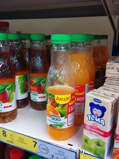 У черкаському магазині продають недопитий сік (ФОТО)