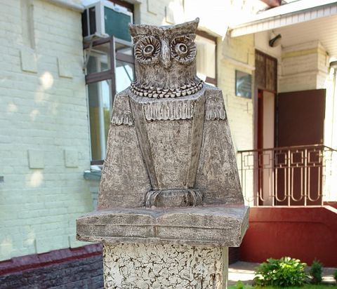 У Черкасах з'явився пам'ятник сові (ФОТО)