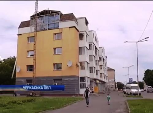 На Черкащині підрядники розкрадали гроші на будівництві будинків