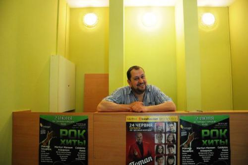 Луганчанин у Черкасах допомагає переселенцям оформляти документи