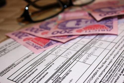 Понад 25 тисяч сімей області користуються субсидією на оплату комуналки