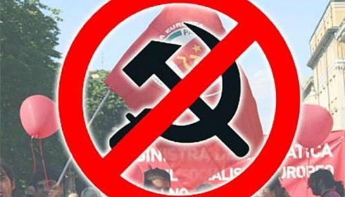 Черкаси перевірятимуть на наявність комуністичної ідеології