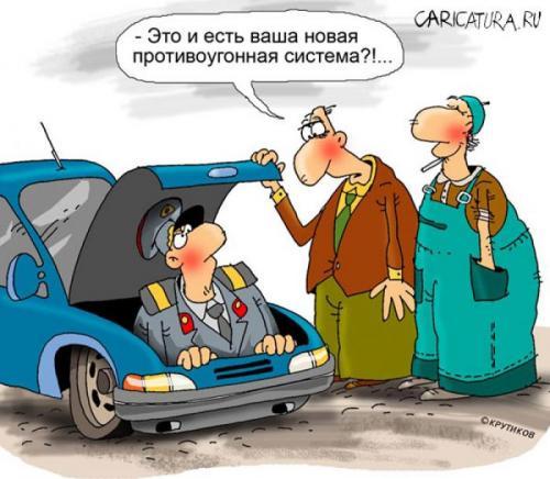 Як захистити свою машину від крадіїв?