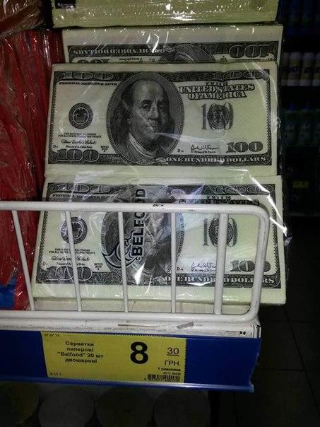 У Черкасах можна купити долар по 8 грн
