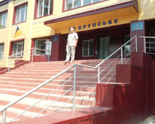Селяни Крупського вирішили своє село не перейменовувати — вважають, що подруга вождя тут ні до чого