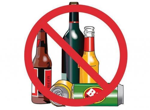 У нічних клубах Умані хочуть заборонити продавати алкоголь