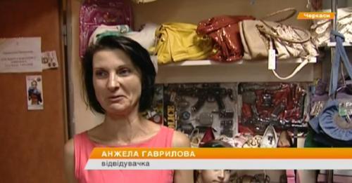 Дві переселенки відкрили у Черкасах комісійний магазин