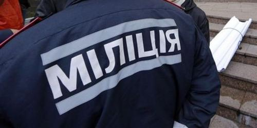 Двох черкаських міліціонерів хочуть посадити за наркотики