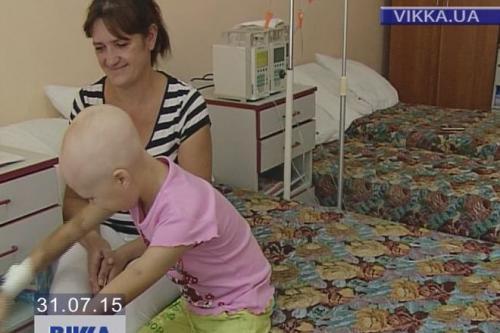 4-річна маньківчанка захвора на рак крові і просить про допомогу (ВІДЕО)