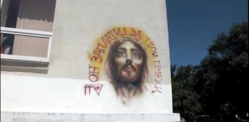 Черкаський драмтеатр прикрасив таємничий малюнок Христа (ВІДЕО)