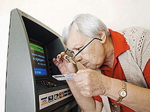 Пенсіонери дуже ризикують, коли отримують пенсію через банк