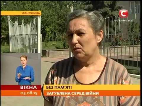 Центральний канал допоміг черкаській сім'ї знайти свою матір, яка втратила пам'ять