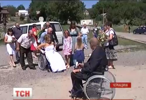 На Черкащині побралися двоє молодят з особливими потребами (ВІДЕО)