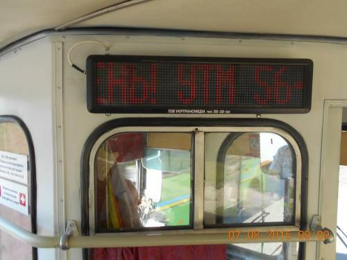 На черкаські тролейбуси ставлять GPS-трекери та LED-дисплеї