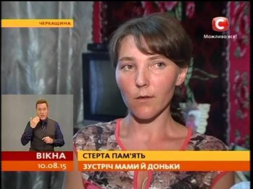 Черкащанка, яка втратила пам'ять на Донбасі, повернулася додому (ВІДЕО)