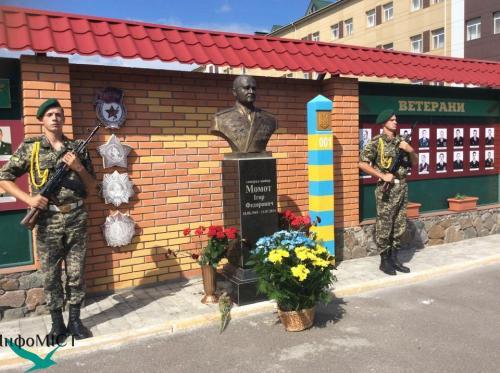 У Черкасах згадали героїчного Ігоря Момота у день його 50-річчя
