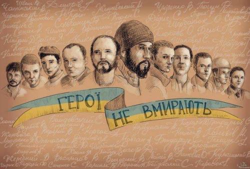 На Черкащині відкриють пам'ятник новим героям України