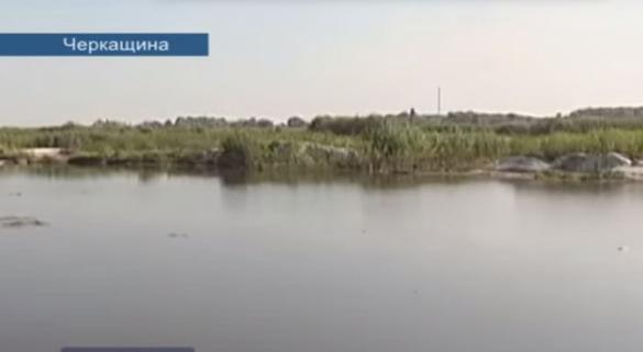 На Черкащині почали з'являтись нові острови (ВІДЕО)